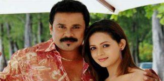 illegal affair between karelatop hero delip and heroine bhavana