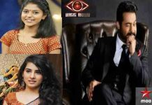 madhu priya over reaction with archana in NTR big boss show