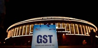 congress and opposition parties are not attends GST meeting