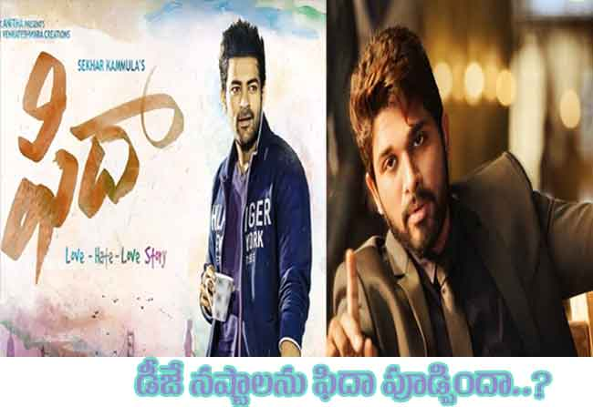 Fidaa Collections to cover up Allu Arjun DJ losses