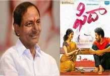 Telangana CM KCR in full praise of Fidaa