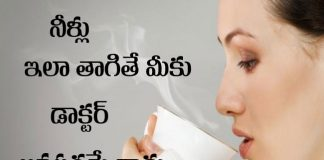 hot water good for health