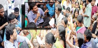 jagan comments on garagaparru village caste fighting