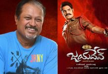 jaidev movie helps for director and producer