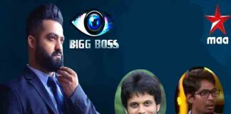 jr-ntr-is-give-shock-from-the-first-episode-of-bigg-boss