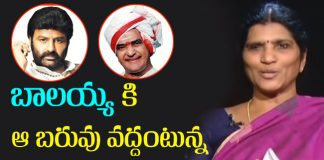 lakshmi parvathi comments on balakrishna about NTR Biopic movie