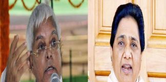 Lalu Prasad Yadav offers Mayawati Rajya Sabha seat from Bihar