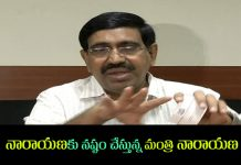minister narayana comments on junior municipal colleges