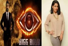 mumaith khan leaves big boss telugu house