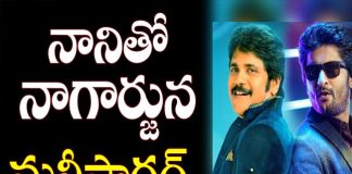 nagarjuna and nani multistarrer movie