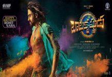 Nara Rohith's Balakrishnudu first look released