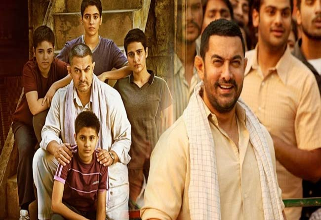national media rumours on amirkhan dangal movie collection