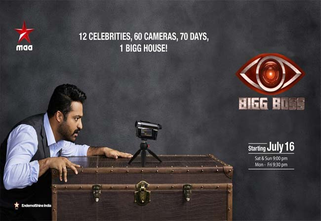 ntr big boss show star from this month 16