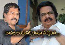 o kalyan plans to make dasari narayana rao biopic