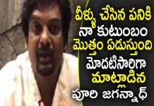 puri jagannadh posted video in twitter after SIT interrogation