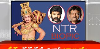 ram gopal varma to direct NTR biopic movie