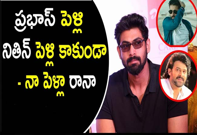 Rana Daggubati links His Marriage to Prabhas and Nithin