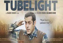salman khan gave money return to distributors after tubelight movie flop