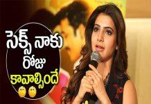 samantha shocking and bold statements on romance