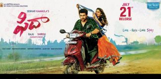 varun tej fidaa Movie Review And Rating