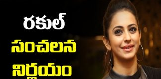 Rakul preet singh takes shocking decision on movies