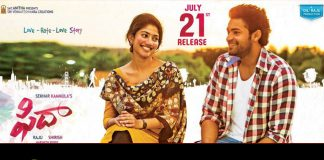 varun tej fidaa Movie preview And Rating In telugu