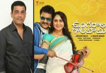 Dil Raju Helping For Vungarala Rambabu Movie Releasing