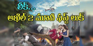 Akhil 2 Movie First Look Leaked