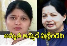 Amrutha wrote letter says Jayalalitha is my mother
