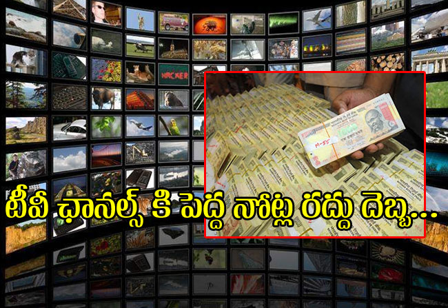 Currency Ban Effect on tv channels