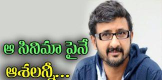 Director Teja Complete hopes on Rana Nene Raju Nene Mantri