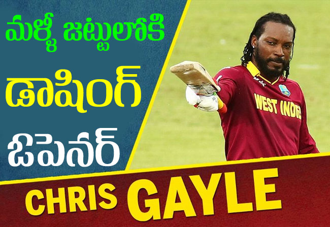 Gayle Samuels select to west indies England one-day series