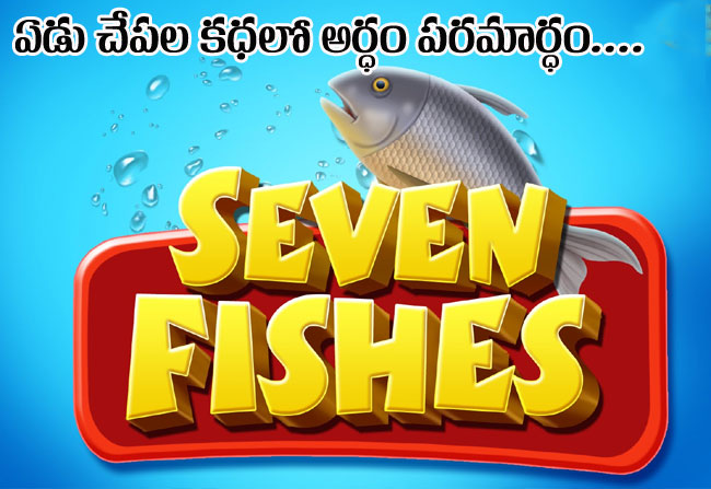 Morality In the 7 Fishes Story