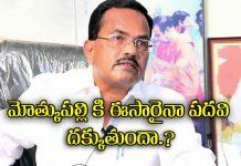 Motkupalli Narasimhulu will become to governor
