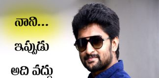 Natural star nani turns as Producer