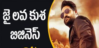 Ntr Jai Lava Kusa Movie create record in pre Business