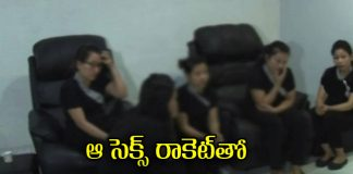 Police arrested Thailand Girls for prostitution in massage parlour