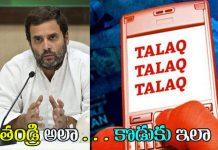 Rahul-Gandhi-Ultimate-respo