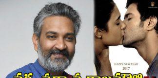 Rajamouli praises Arjun Reddy director Sandeep Reddy Vanga