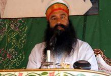 Ram Rahim Gurmit Singh Purchased Lands in Nalgonda, Telangana