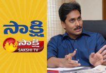 Sakshi Coverts For TDP