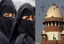 Supreme Court Decision Will Not Give Muslim women relief