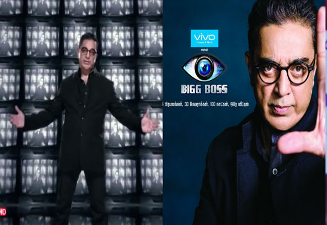 Tamil Big Boss Show Facing Problems With Tamil Movie Labours