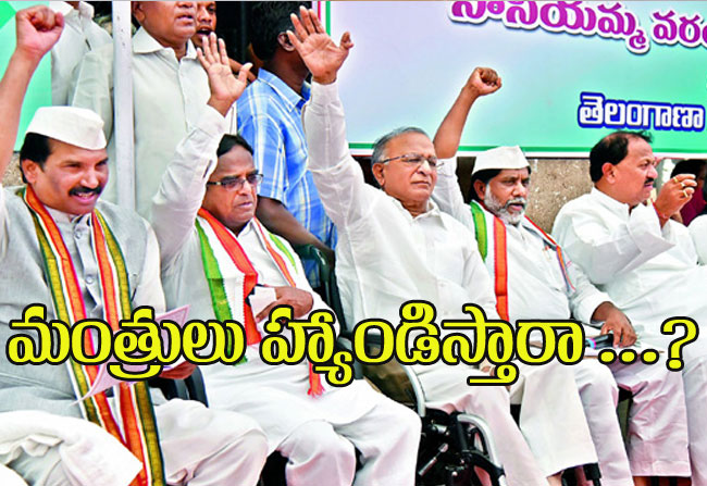 Telangana Congress False Comments On TRS Ministers
