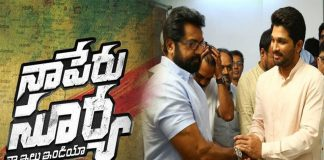 allu arjun not release to video of naa peru surya naa illu india