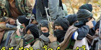afghan taliban warnings to america