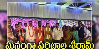 celebrities and political leaders attended to paritala sriram engagement