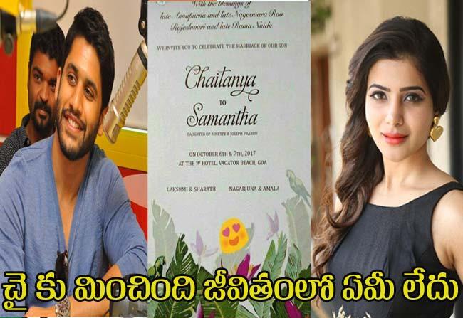 samantha-talks-about-nagachaitanya-her-life