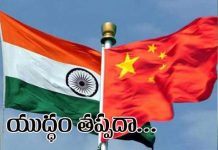 china india war is necessary in doklam issue