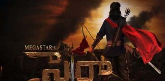 chiranjeevi-says-that-my-dream-of-acting-in-the-life-story-of-syra-narasimha-reddy